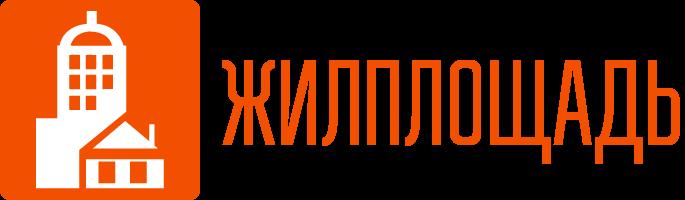 """Агентство недвижимости """"ЖИЛПЛОЩАДЬ"""""""